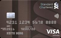 image_standard-chartered-visa-infinite@2x02