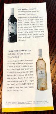 Club Lounge wine list. (Photo: MainlyMiles)