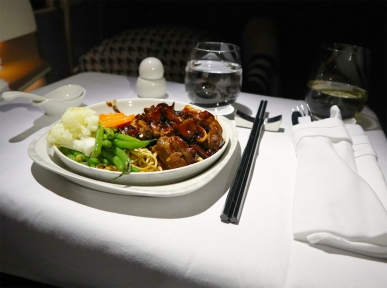 Kong Pao Chicken (Photo: MainlyMiles)