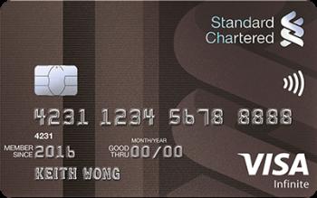 image_standard-chartered-visa-infinite@2x02.png