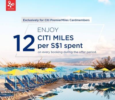 12x CitiPM Offer