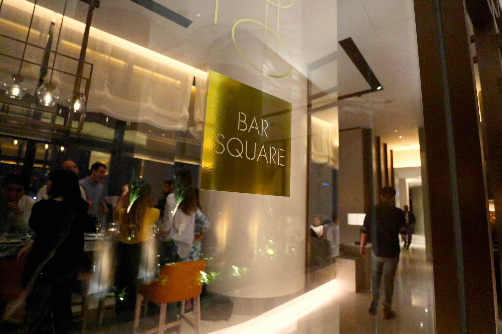 Bar Square Sign.jpg