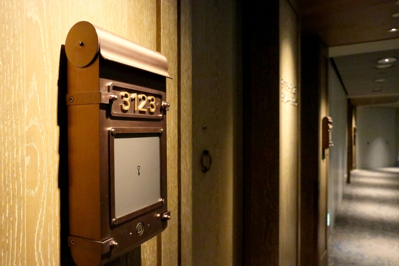 Room Number Postbox