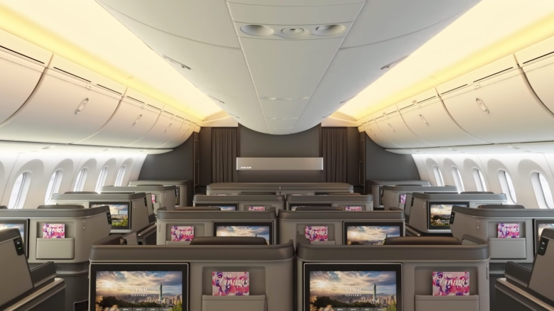 EVA New 787 Business Forward